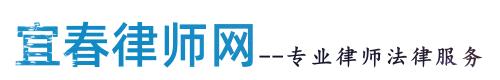 合肥律师网网站logo